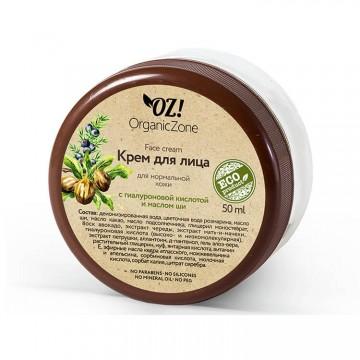 Крем для лица для нормальной кожи с гиалуроновой кислотой и маслом ши, 50мл