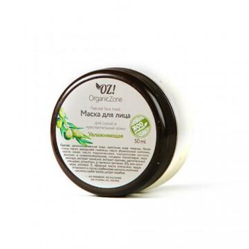 Маска для лица с белой глиной «Увлажняющая» для сухой и чувствительной кожи, 50мл