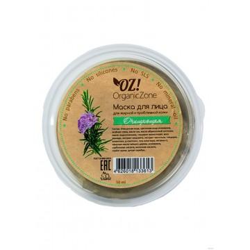 Маска для лица с зеленой глиной «Очищающая» для жирной и проблемной кожи, 50мл