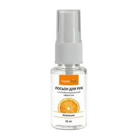 """Лосьон для рук """"Апельсин"""", с антибактериальным эффектом, 30мл OZ! OrganicZone"""