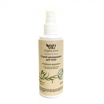 """Спрей-дезодорант для тела с эфирными маслами """"Чайное дерево"""", 110мл"""