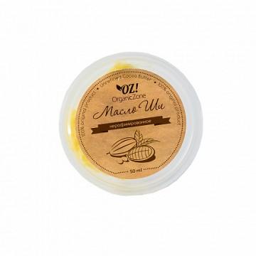 Масло ши (каритэ) нерафинированное