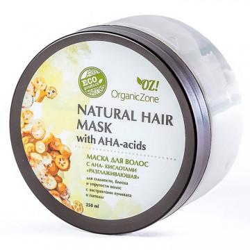 """Маска для волос с АНА-кислотами """"Разглаживающая"""", 250 мл"""