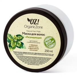 """Маска для жирных волос """"Регулирующая"""", 250 мл, , 18.30 руб., Маска для жирных волос """"Регулирующая"""", OZ! OrganicZone — натуральная косметика, Шампуни и маски OZ! ORGANIC ZONE"""