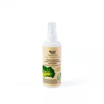 Несмываемый спрей-кондиционер для волос с эффектом ламинирования с маслом брокколи и протеинами пшеницы, 110 мл