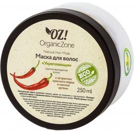 """Маска против выпадения волос """"Укрепляющая"""", 250 мл, , 15.70 руб., Маска против выпадения волос """"Укрепляющая"""", OZ! OrganicZone — натуральная косметика, Маски и обертывания"""
