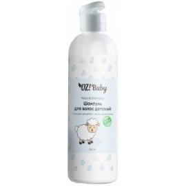 Шампунь для волос Детский, 250 мл, , 14.10 руб., Шампунь для волос Детский, 250 мл, OZ! OrganicZone — натуральная косметика, Уход для волос