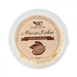 Масло какао нерафинированное, 50мл, , 12.10 руб., Масло какао нерафинированное, 50мл, OZ! OrganicZone — натуральная косметика, Натуральные масла