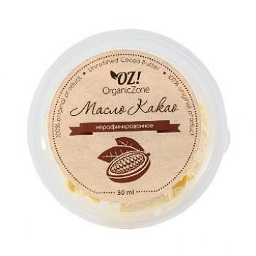 Масло какао нерафинированное, 50мл