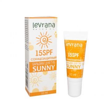 Бальзам для губ Sunny, SPF 15, солнцезащитный, Levrana, 10 мл
