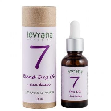 """Сухое масло """"7"""" для волос Levrana, 30 мл"""