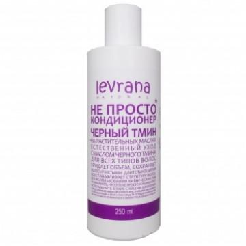 Не просто кондиционер для волос Черный тмин Levrana, 250 мл