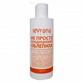 Не просто кондиционер для волос Облепиха Levrana, 250 мл, , 14.70 руб., Не просто кондиционер для волос Облепиха Levrana, 250 мл, Levrana, Шампуни и бальзамы для волос