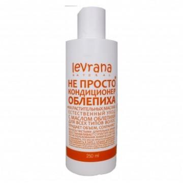 Не просто кондиционер для волос Облепиха Levrana, 250 мл