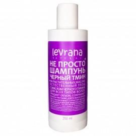Не просто шампунь «Черный тмин» Levrana, 250 мл, , 13.80 руб., Не просто шампунь «Черный тмин», Levrana, Уход для волос от Levrana
