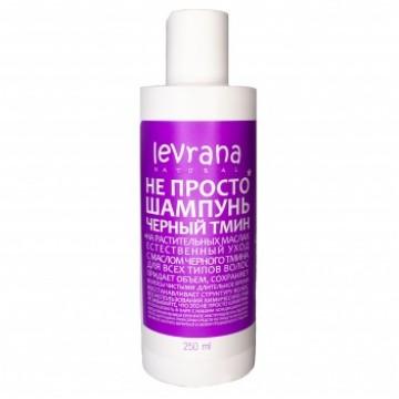 Не просто шампунь «Черный тмин» Levrana, 250 мл
