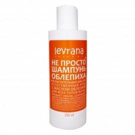 Не просто шампунь «Облепиха» Levrana, 250 мл, , 13.80 руб., Не просто шампунь «Облепиха», Levrana, Уход для волос от Levrana