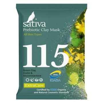 Маска минеральная с пребиотиком №115, 15 гр