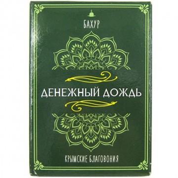 """Натуральные благовония бахур """"Денежный дождь"""", 30гр"""
