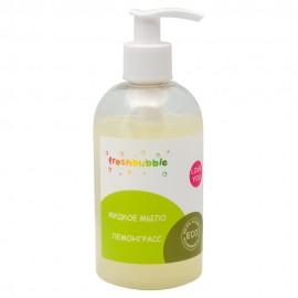 Жидкое мыло Лемонграсс, 300 мл, , 6.90 руб., Жидкое мыло Лемонграсс, 300 мл, Freshbubble - экологические средства для дома, Жидкое мыло