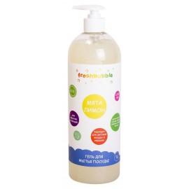 """Гель для мытья посуды """"Мята и лимон"""" Freshbubble, 1л, , 9.30 руб., Гель для мытья посуды """"Мята и лимон"""", Freshbubble - экологические средства для дома, Для мытья посуды"""