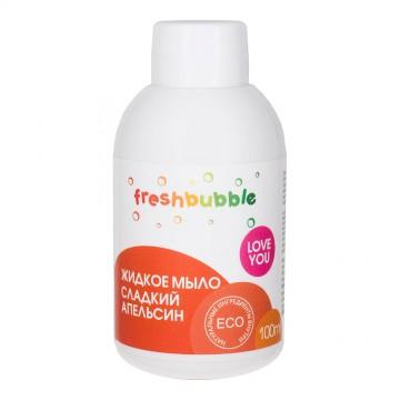 Жидкое мыло Сладкий Апельсин Freshbubble, 100 мл мини-версия