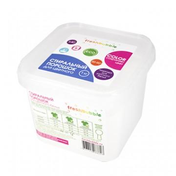 Порошок для стирки цветного белья Freshbubble, 1 кг