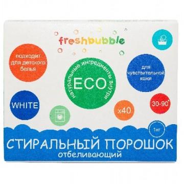 "Порошок для стирки ""Отбеливающий"" Freshbubble, 1 кг"
