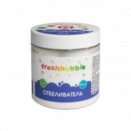 Отбеливатель для белья Freshbubble, 500 гр