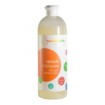 """Гель для мытья пола """"Свежий апельсин"""" Freshbubble, 1л"""