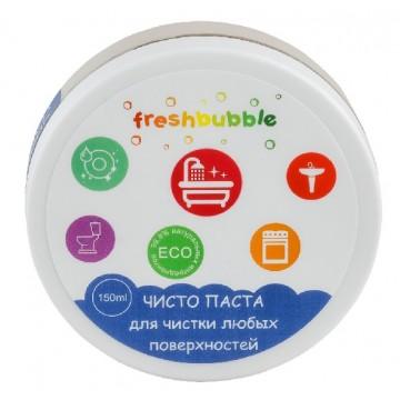 """Универсальное чистящее средство для любых поверхностей """"Чисто Паста"""" Freshbubble, 150 мл"""