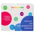 Порошок для посудомоечной машины Freshbubble, 1 кг