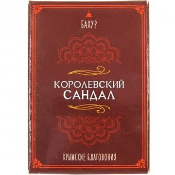 "Натуральные благовония бахур ""Королевский сандал"", 30гр"