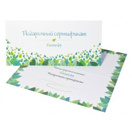Подарочный сертификат на любую сумму, , 0.00 руб., Подарочный сертификат на любую сумму, , Мастерская
