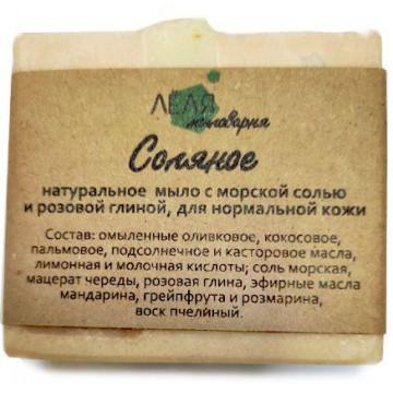"Мыло ""Соляное"", 100г"