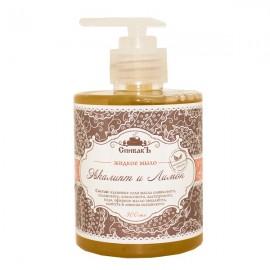 Жидкое мыло «Эвкалипт иЛимон» 300мл