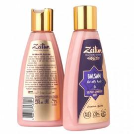 Бальзам №6 для жирных волос Зейтун, , 23.00 руб., Бальзам №6 для жирных волос Зейтун, Зейтун - натуральная косметика из Иордании, Шампуни и бальзамы для волос
