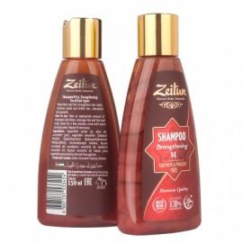 Натуральный шампунь №14 укрепляющий корни для всех типов волос