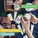 В Igreen.by новый необыкновенный этичный бренд!