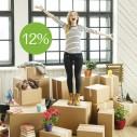 Распродажа в связи с переездом