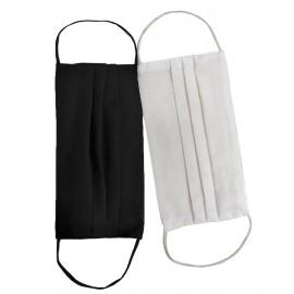 Многоразовая защитная маска 2-х слойная Белая, , 4.60 руб., Многоразовая защитная маска 2-х слойная Белая, , Zero waste = Ноль Отходов