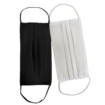 Многоразовая защитная маска 2-х слойная Белая