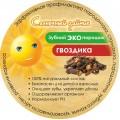 Зубной порошок Солнечный зайчик (14 трав + Гвоздика), 20г, баночка на 3,5 месяца