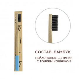 Зубная щетка бамбуковая с угольной щетиной, голубая, , 9.50 руб., Зубная щетка бамбуковая голубая, , Бамбуковые зубные щетки