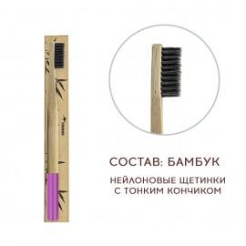 Зубная щетка бамбуковая с угольной щетиной, фиолетовая, , 9.50 руб., Зубная щетка бамбуковая  фиолетовая, , Бамбуковые зубные щетки