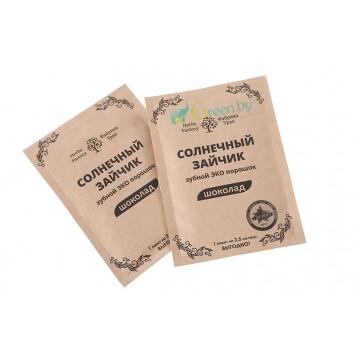 Зубной порошок Солнечный зайчик Шоколад, 20 гр